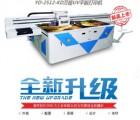 细木工板UV打印机 彩印机 印花机 喷绘机