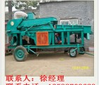 稻谷种子精选机/稻谷种子筛分机/稻谷种子清理筛