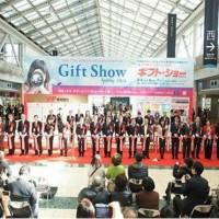 2016年日本小商品展-日本礼品展