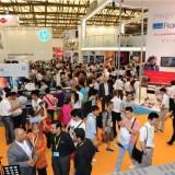 2018第二十六届上海国际印刷包装纸业展