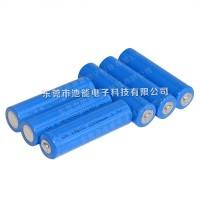 3.7V锂电池  容量2.6AH CN-18650 可订做