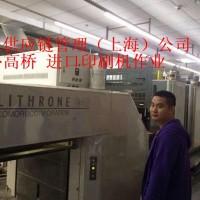 青岛进口二手机械进口旧板带横剪机意大利胶订机进口