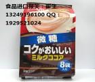 台湾进口食品中转产地证怎么加签 食品报关问题