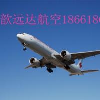 烟台空运 海洋空运 潍坊空运