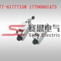 赛恩电气8077/1-11防爆行程开关价格