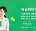 广州腾讯免费企业邮箱升级