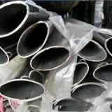 304不锈钢拉丝黄钛金椭圆管厂家直销型号全齐