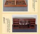 刺猬紫檀《书桌》