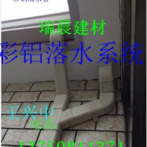 哈尔滨别墅彩色铝制品成品天沟、铝合金方管