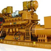 发电机组济柴发电机大功率发电机