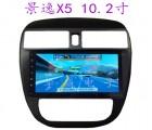 东风景逸X3/X5/XV安卓大屏机车载GPS导航仪 厂家直销