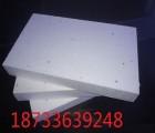聚苯板出厂价格