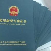 苏州博远为企业高企复审全程服务