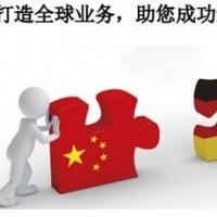 想要移民德国就找中德天下