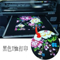 打印机T恤打印机
