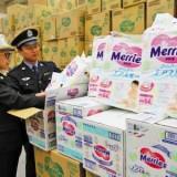 大连港进口日本花王纸尿裤毒检采购清关海运一条龙代理