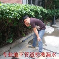 东莞工厂自来水管消防管漏水广州自来水公司东莞华达办事处检测