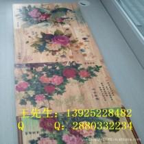 山东家具木板打印机图片