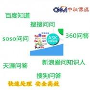 百度谷歌搜搜狗360好搜关键词搜索结果网页快照内容标题摘要处