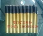 原装进口直读光谱仪专用19-0000000287电极刷价格