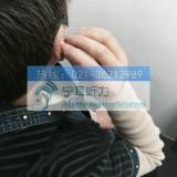 上海峰力美人鱼梦助听器naida Q90打折