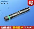 电子感应防水巡更机AP100 带振动 九组闹钟提醒 最优惠的