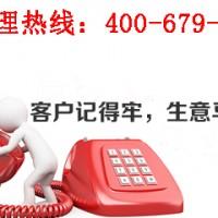 郑州电信400电话招商