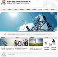 网站维护深圳网站建设企业邮箱