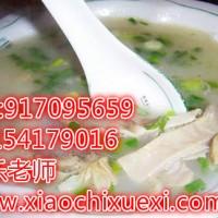 枣庄羊肉汤培训滕州羊肉汤加盟日照羊汤小吃
