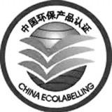 一次性取证办理上海浦东无缝钢管安装资质许可认证