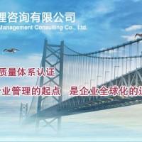 县ISO22000认证哪里有卖,选择重庆天澜重庆ISO认证