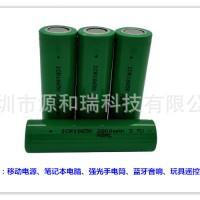 18650锂电池 2800mAH蓝牙耳机自行车手电筒3.7V