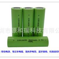 18650锂电池 3000mAH 地埋投光灯车灯电池3.7V