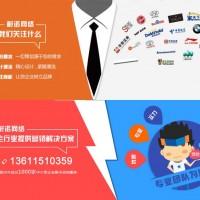 南京建个网站多少钱-南京耐诺
