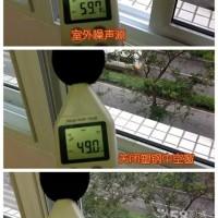 无锡隔音窗隔音玻璃的选择至关重要