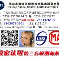 惠州市无缝钢管牌号分析|成分全检公司