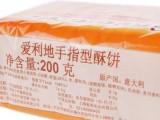 上海休闲食品进口代理