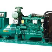 发电机组玉柴发电机价格商业大厦用发电机