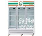 广州海珠区供应食品饮料展示柜多少钱