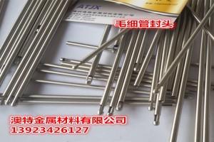 可对各种不锈钢线 不锈钢管加工多次磨尖 切割 无规则折弯