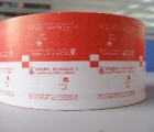 潍坊畅销的淋膜纸供应,价位合理的淋膜纸
