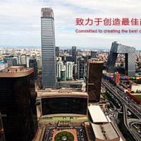 全国销量的商业地产营销策划,商业地产代理公司认准马太福