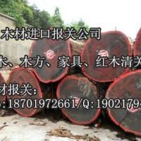 上海木材进口报关进口木材清关商检木材进口报关通关