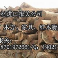进口木材清关商检木材进口报关通关上海木材进口报关