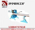 不锈钢管切割机 消防用电动切管机 低价电动切管机