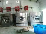 新乡开洗衣店需要什么设备品牌好的二手干洗机价格