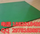优质黑色细条纹橡胶板 黑色5mm绝缘胶垫胶皮地毯A7防滑胶板