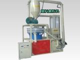 供应300L震动抛光机圆盘式PU胶 振动研磨机