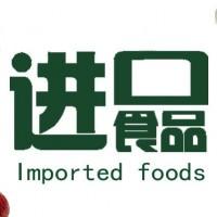 黄埔港台湾直航报关台湾进口食品代理