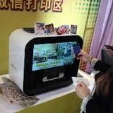 广西微信打印机专业供应商|广西
